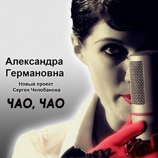 Диана Гурцкая Дискография