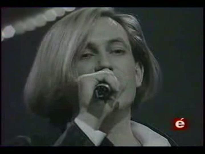 О, Боже - Песня-93